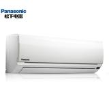 松下 大1.5匹 2级能效 怡众壁挂式冷暖空调 SA13KH2-1(珍珠白)(KFR-36GW/SH2-1) (panasonic)