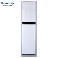 格力(GREE)2匹定频 悦雅 立柜式家用冷暖空调(高亮白) KFR-50LW/(50591)NhAa-3