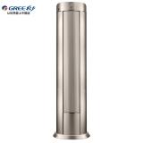 格力(GREE) 2匹 I铂变频 立柜式家用冷暖空调(香槟金)KFR-50LW/(50551)FNBc-A2