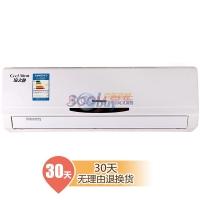 格力(GREE) 大1匹 变频 凉之静 壁挂式冷暖空调 KFR-26GW/(26556)FNDe-3