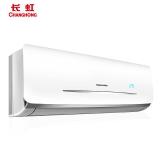 長虹(CHANGHONG)1.5匹 壁掛式 冷暖除濕 變頻空調掛機 白色 KFR-35GW/ZDHID(W1-J)+A3