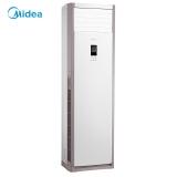 美的(Midea)3匹 变频 冷暖 空调柜机 冷静星 KFR-72LW/BP2DN1Y-PA400(B3)E
