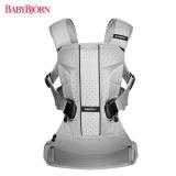 瑞典BABYBJORN One Air婴儿背带 (银色 网眼面料 可后背式宝宝背带 新生即可使用)
