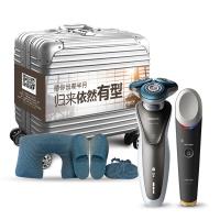 飞利浦(PHILIPS)男士精英套装 内含飞利浦电动剃须刀S7720+眼部能量仪MS3020+银色拉杆箱+旅行套装