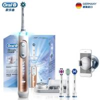 博朗 欧乐B(Oralb)iBrush8000 Plus 3D声波 蓝牙 智能电动牙刷 玫瑰金