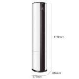 海尔(Haier)2匹 帝樽 定频 二级能效 智能操控 静音 冷暖 圆柱 空调柜机 KFR-50LW/10UAC12U1