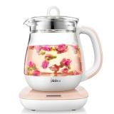 美的(Midea)养生壶多功能加厚玻璃煎药壶煮茶水壶1.5升 玫瑰红色MK-GE1505