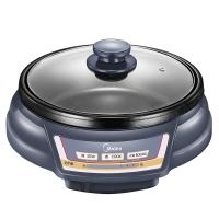 美的(Midea)多用途鍋電煮鍋電熱鍋電炒鍋HS136B 可煎烤 分體式設計
