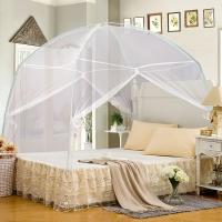 迎馨 床品家纺 加密帐纱 有底拉链式蒙古包可折叠蚊帐 双人1.5米床 白色
