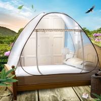 北極絨 Bejirog 蚊帳 免安裝折疊鋼絲蚊帳加密簡易安裝 1.2米床