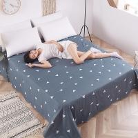 艾薇(AVIVI)床单学生单件纯棉40支斜纹宿舍被单单人床0.9米/1米床120 210(方位)