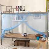 意尔嫚 蚊帐家纺 学生款宿舍寝室上下铺加密防蚊帐子 90*195cm 防蚊顶-蓝色