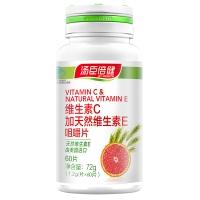 汤臣倍健®维生素C 加天然维生素E 咀嚼片 ,1.2g/片 × 60 片