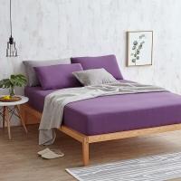 大朴(DAPU)床笠家纺 天然新疆针织棉纯色床笠 针织裸睡至爱 双人床罩 紫色 1.5米床 150*200cm