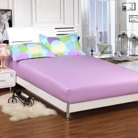 艾薇 床笠家纺 全棉床笠 席梦思防滑保护套床单床套 单件 素色紫 150*200cm