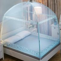 意爾嫚 蚊帳家紡 升級版三開門拉鏈防塵蒙古包蚊帳 1.2米床 淺藍