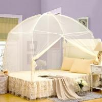 迎馨 床品家纺 加密帐纱 有底拉链式蒙古包可折叠蚊帐 单人1米床 米黄色