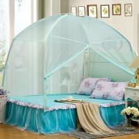 迎馨 床品家纺 加密帐纱 有底拉链式蒙古包可折叠蚊帐 单人1米床 水蓝色