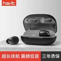 海威特(Havit)I93真无线蓝牙耳机 tws双耳入耳式运动耳麦 立体声迷你超小开车耳塞 2200毫安可充手机 黑色
