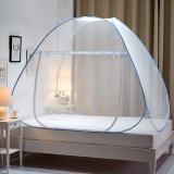 意尔嫚 蚊帐家纺 蒙古包拉链有底蚊帐 免安装可折叠钢丝蚊帐 1.2米床 浅蓝