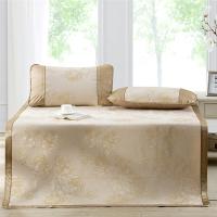 多喜愛(Dohia)涼席 冰絲空調涼席 三件套折疊席子 花團錦簇 金色 1.8米床 180*200cm