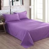 大朴(DAPU)床单家纺 A类床品 精梳纯棉纯色床单 双人被单 单件 风信紫 1.5米床 240*240cm