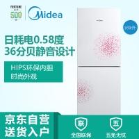 美的(Midea)169升 家用双门冰箱 日耗电0.58度 HIPS环保内胆 时尚外观 BCD-169CM(E)