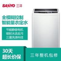 三洋(SANYO)7公斤全自動波輪洗衣機(亮灰色)WT7455M0S
