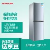康佳(KONKA)184升 双门冰箱 金属面板 保鲜静音(银色)BCD-184GY2S