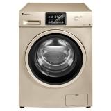 小天鵝(LittleSwan)8公斤變頻滾筒洗衣機 1400轉電機噴淋無殘留 抗菌門封圈 TG80V20DG5