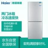 海尔(Haier)190升 两门冰箱 冷冻速度快 BCD-190TMPK