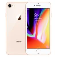 【KA】Apple iPhone 8 (A1863) 256GB 金色 移动联通电信4G手机