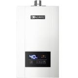 能率(NORITZ)13升智能精控恒温 日本原装CPU 燃气热水器 GQ-13E3FEX(天然气)(JSQ25-E3)