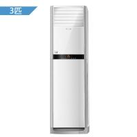 格力(GREE) 3匹 变频 悦雅 立柜式冷暖空调(白色) KFR-72LW/(72591)FNhAa-A3