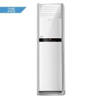 格力(GREE) 2匹 变频 悦雅 立柜式冷暖空调 KFR-50LW/(50591)FNhAa-A3  辅料赠送
