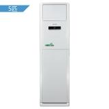 格力(GREE) 5匹 定频 清新风 立柜式冷暖空调  KFR-120LW/(12568S)Ac-2 一价全包