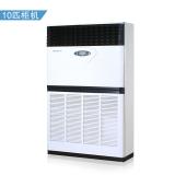 格力(GREE)10匹冷暖柜机 RF28W/B-N5