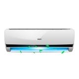 奥克斯(AUX) 正2匹 二级能效 变频冷暖 一价全包 家用壁挂式空调挂机 (KFR-50GW/BpZC(A2))