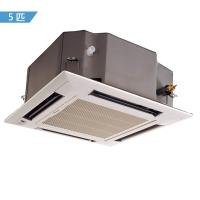 格力(GREE)5匹 定频 冷暖 2级能效 吸顶式天花机 KFR-120TW/(1256S)NhBa-2 一价全包