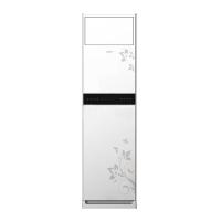 奥克斯(AUX) 大3匹  二级能效 变频冷暖 家用柜机(KFR-72LW/BPZF(A2))