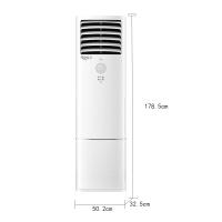 美的(Midea)3匹 变频冷暖 柜机空调 KFR-72LW/BP2DN1Y-DA400(B3)一价全包(包9米铜管)