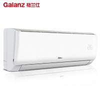 格蘭仕 Galanz 1.5匹 一級能效 變頻冷暖 壁掛式空調 DZ35GW72-150(1)