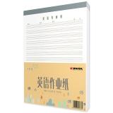 凯萨(KAISA)英语作业纸80g加厚英文草稿纸练习本3本装 30页16K
