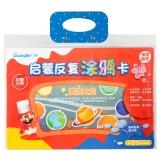 广博(GuangBo)可擦反复涂鸦卡片情景认知卡片/早教启蒙文具YZ9077