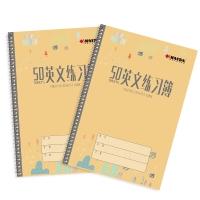 凯萨(KAISA)英文练习簿/英文练习本线圈本18K 50张70g 2本装30240