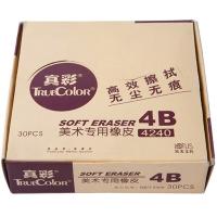 真彩(TRUECOLOR)学生考试美术绘图4B橡皮擦 黄色30个/盒*2盒 4240