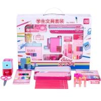 得力(deli) 9665 学生学习用品文具套装/礼盒/大礼包 9件套 粉色