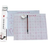 芬尚 wf-tz-071 无纸无墨水写书法练习套装