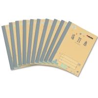 凯萨(KAISA)珠算本加厚80g内页纸数学练习作业簿小学学习本10本装 36K 20页