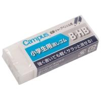 国誉(KOKUYO)日本进口Campus学生方形铅笔橡皮擦 B/HB 白 KESHI-C100-2